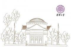 教师节这天,禹州一高收到清华大学感谢信!