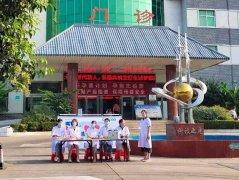 """禹州市妇幼保健院开展""""预防出生缺陷日""""主题义诊宣传活动"""