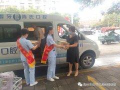 禹州市自然资源和规划局:文明天使志愿服务 爱心人士热情慰问