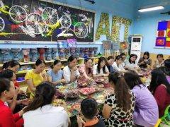禹州新天地学校丨教师节专题活动