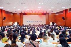 禹州市2020年新聘教师教育教学能力提升培训在市第一高级中学成功举办