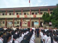 禹州磨街乡中心学校升旗仪式