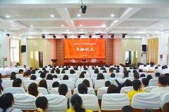 禹州市举办2020年特岗教师岗前培训