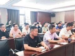 9月15日禹州钧瓷文化大讲堂顺利举行