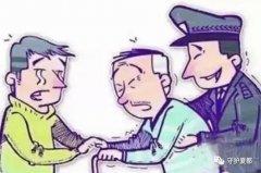 禹州市公安局颍川中心派出所帮助老人找到家!