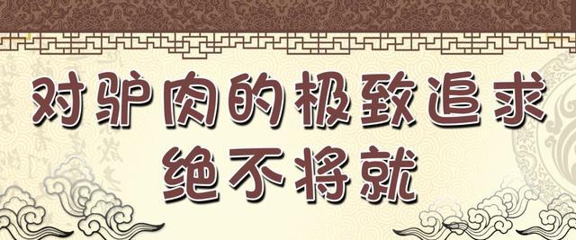 禹州名港驴肉村禹州名港大酒店荣誉新品9月19日盛大开业