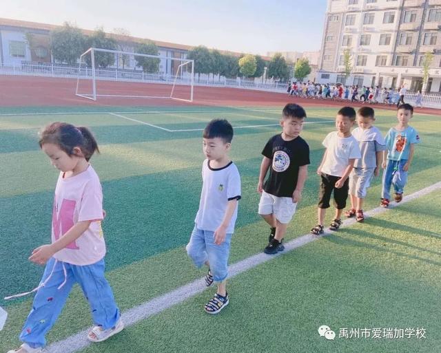 禹州市爱瑞加学校成长季‖阳光下的童真