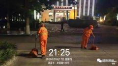 """禹州文明的""""种子""""已落地生根,请尊重他们的劳动成果!"""