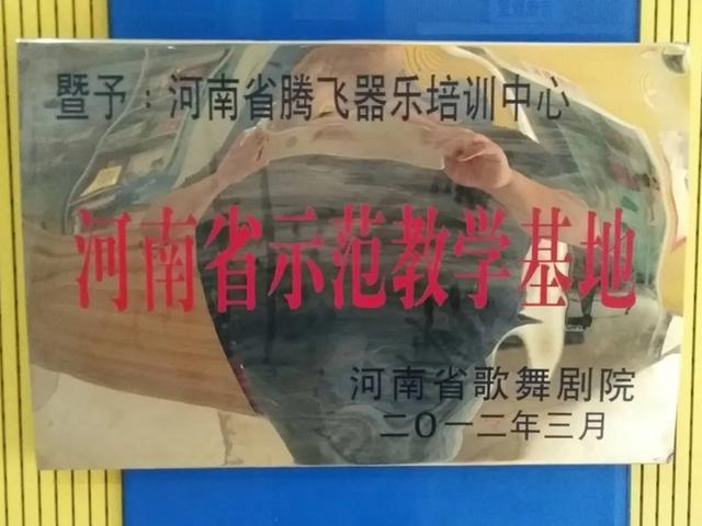 禹州建业大城小院迎十一文艺汇演即将暖心启幕