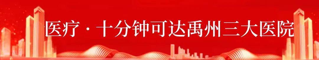 禹州耀润学府上院皇家马戏嘉年华即将开启