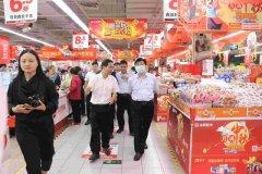 禹州市长范晓东:提高认识落实责任 全力保障节日期间市场安全稳定