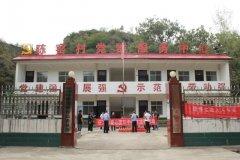昨天禹州市鸠山镇一村庄发生了让人暖心的一幕!