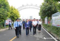 许昌市委常委、纪委书记、监委主任方婷到禹州市森林公安局调研