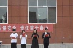 禹州南区学校2020秋季运动会暨颁奖典礼圆满结束