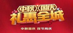 中农城投禹州农产品交易中心认购定房每间直降5000元!