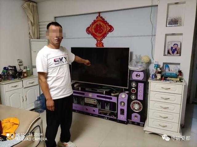 """禹州一男子偷别人家电视机摆自己家,到案后嘴还很""""硬"""""""