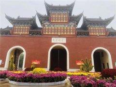 菊花盛放正当时!省内21家媒体团成员来禹州钧瓷文化园实地采风!