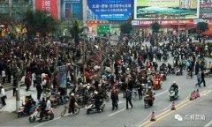今天,禹州禹王森华购物中心再现惊人事件!