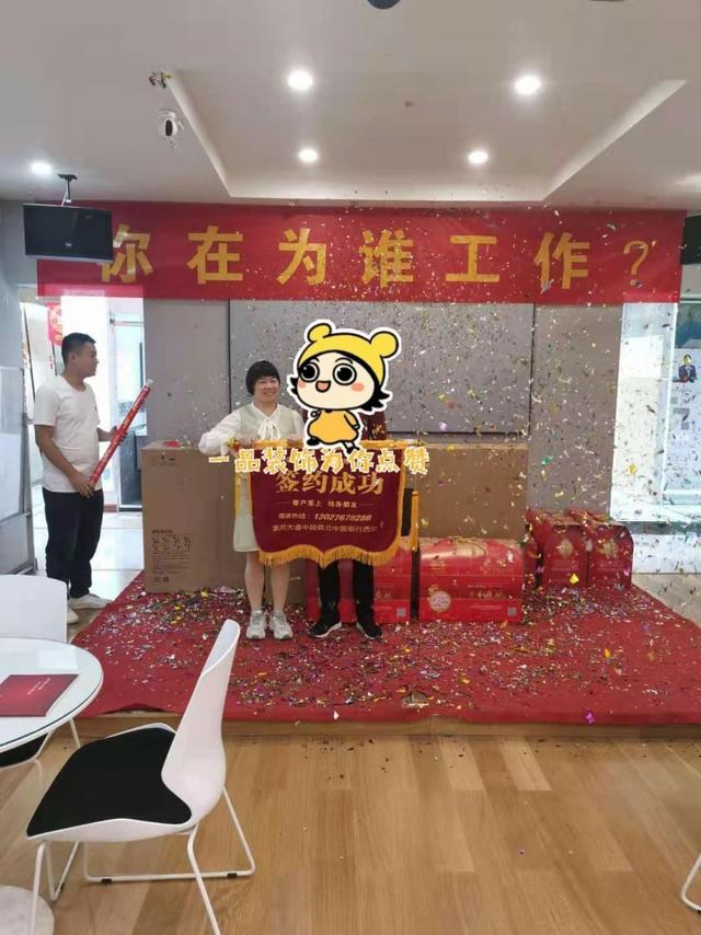 12月12日禹州一品装饰整装5.0新品发布会