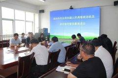禹州市司法局着力打造人民满意政法机关