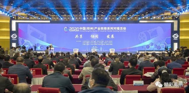 河南省县域工业30强名单出炉,禹州第三!