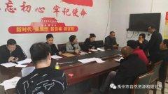 禹州拟安排2个建新区 位于火龙西崔庄村与郭连郭西社区