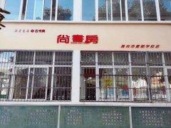 许昌市店领导莅临禹州校园书店参观指导