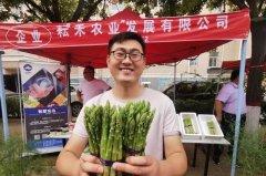 """许昌""""全国名特优新农产品""""增至25种"""