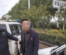 襄城一男子相亲途中行窃,禹州警方快速抓获