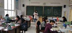 禹州一高和智年级试卷分析会