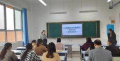 记禹州市小学语文中心教研组到市第五实验学校开展课例展示活动