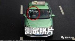 @禹州车主,10月22日起去郑州要注意啦!