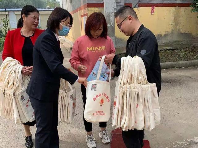 禹州市检察院开展检察服务宣传活动