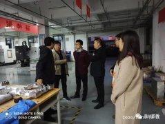 省级大赛正在进行 禹州中专屡获殊荣