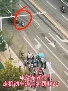 禹州开始对非机动车违规行为开具罚单了