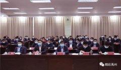 禹州市组织收听收看全国脱贫攻坚先进事迹巡回报告会