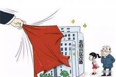"""禹州老旧小区""""变形记"""",民居""""颜值""""升级,居民幸福升级!"""