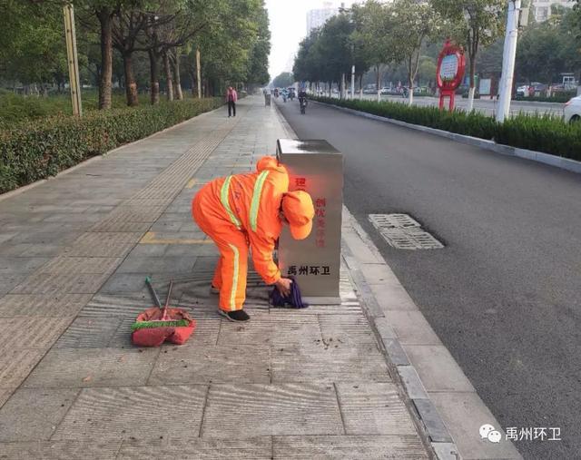 禹州环卫:加强环境卫生治理 提升精细化管理水平