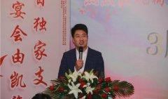 热烈庆祝禹州市房地产经纪行业协会三周年大庆