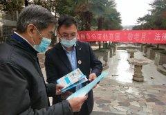 """禹州市司法局:开展""""公证敬老月"""" 法律服务活动"""