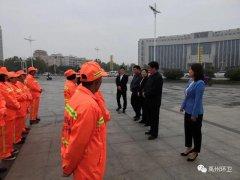 禹州孟占义副市长环卫节亲切慰问一线环卫职工
