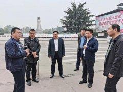 河南省爱卫办专家组考核禹州市2019—2020年健康创建工作