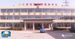 """禹州十里社区有一座""""会说话""""的村史馆"""