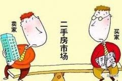 禹州一业主因卖房被判返还8万元!