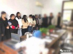10月27日,禹州颖河大街一伙人被抓