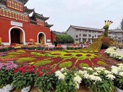 禹州市秋季乡村旅游激活许昌旅游市场