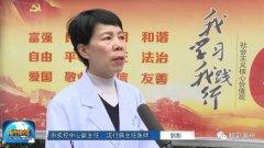 注意!秋冬季到来,禹州疾控专家提醒如何做好疫情防控