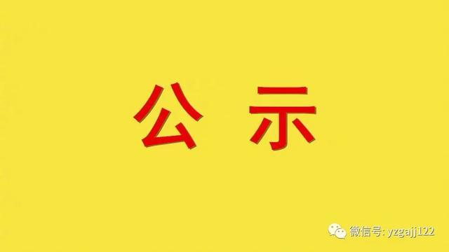11月10日禹州五处路口新建闯红灯设备正式启用