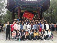 禹州传统文化||大美鸠山,我来了