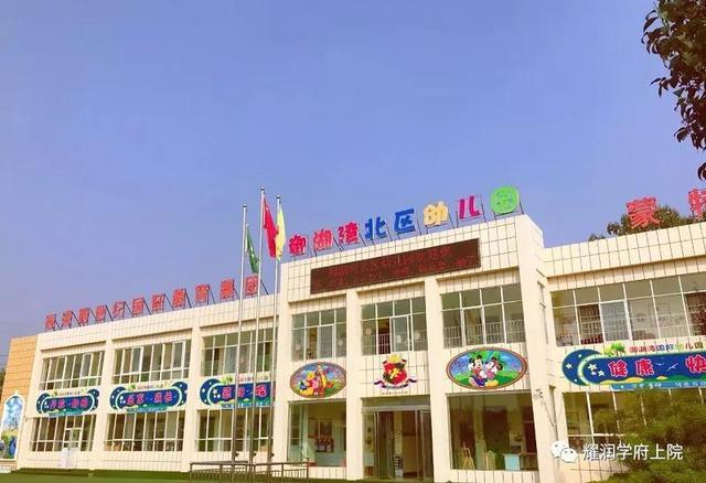 禹州耀润学府上院:让孩子赢在起跑线上,赢在家门口!
